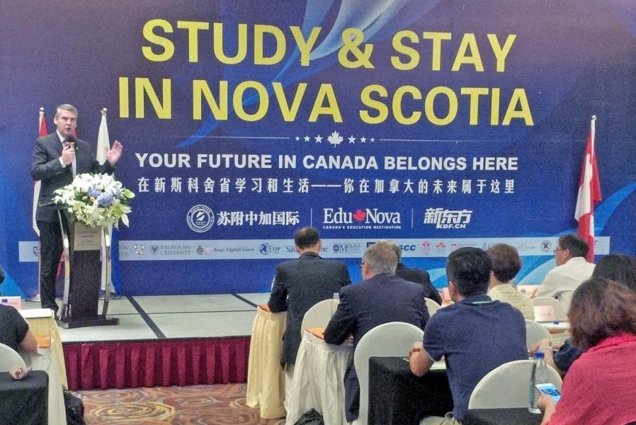 Premier Stephen McNeil announced the Study and Stay following a visit to a Nova Scotia curriculum high school in Suzhou, China.